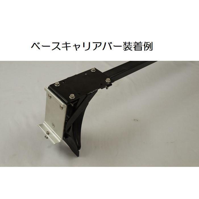Rim-FIAMMAサイドオーニング用吊下げブラケット 【2個SET】ベースキャリアバー取付専用 代引不可|rim|04