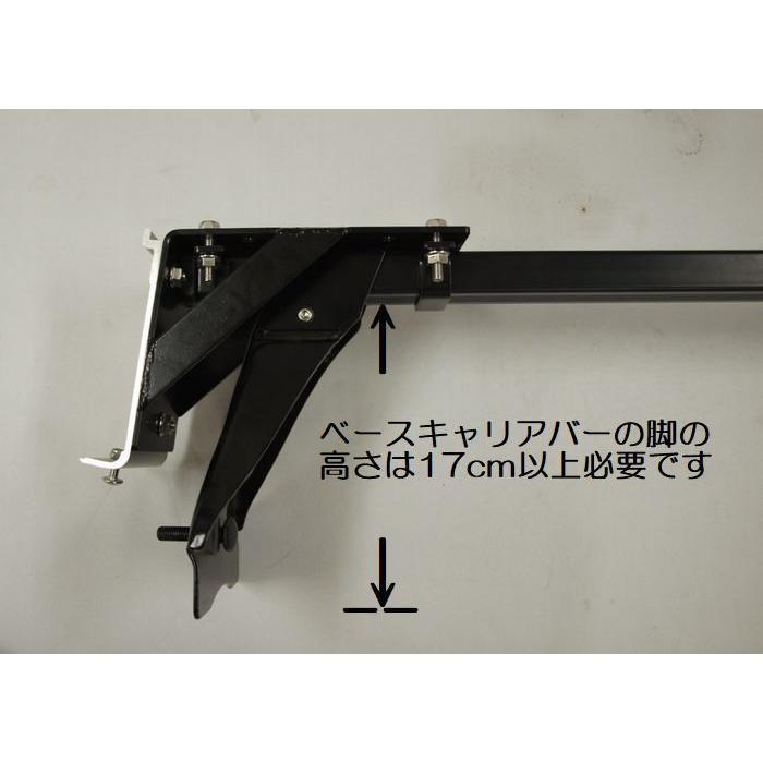 Rim-FIAMMAサイドオーニング用吊下げブラケット 【2個SET】ベースキャリアバー取付専用 代引不可|rim|05