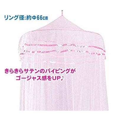 スリーピングカーテン 天蓋カーテン お姫様ネット 蚊帳 虫よけ|rindoukan|03
