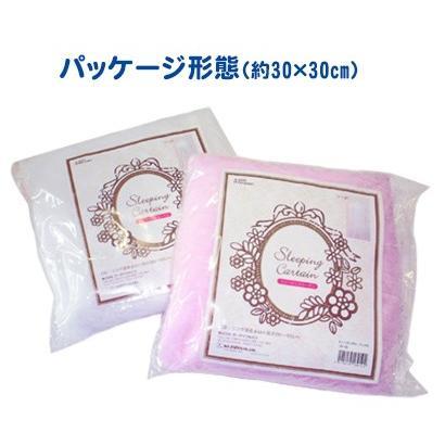 スリーピングカーテン 天蓋カーテン お姫様ネット 蚊帳 虫よけ|rindoukan|05