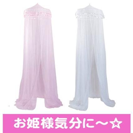 スリーピングカーテン 天蓋カーテン お姫様ネット 蚊帳 虫よけ|rindoukan|07