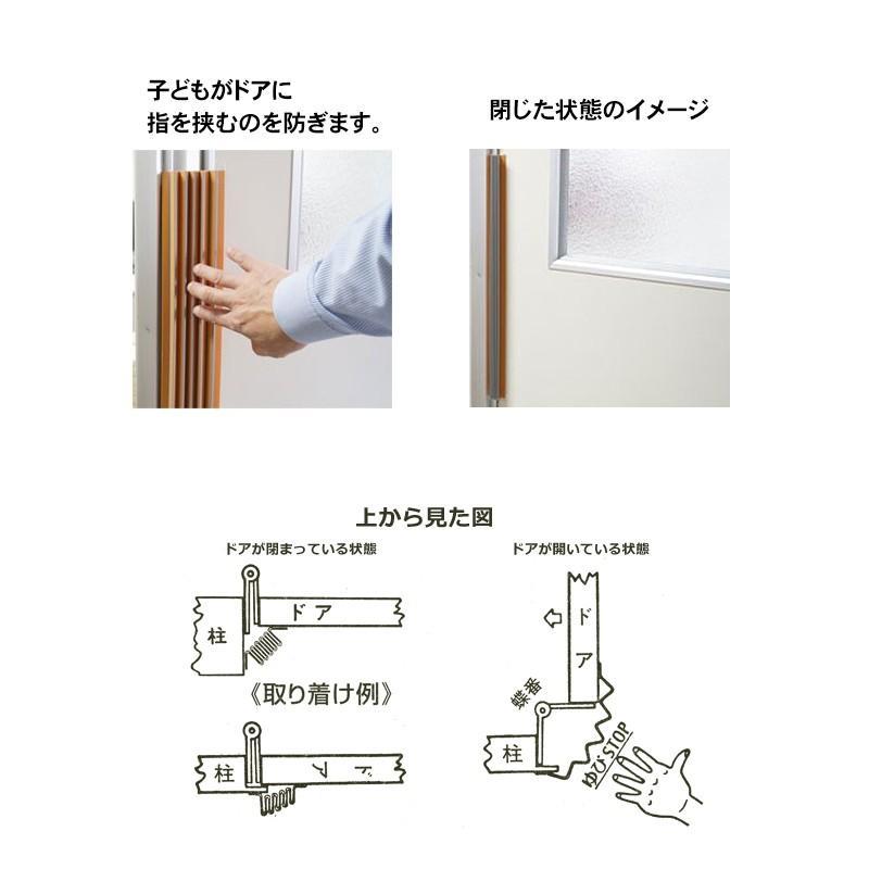 指詰め防止 指挟み防止 ドア カバー ストッパー 子ども 赤ちゃん ドア用ケガ防止 ゆびストップ 2本入り|ring-g|02