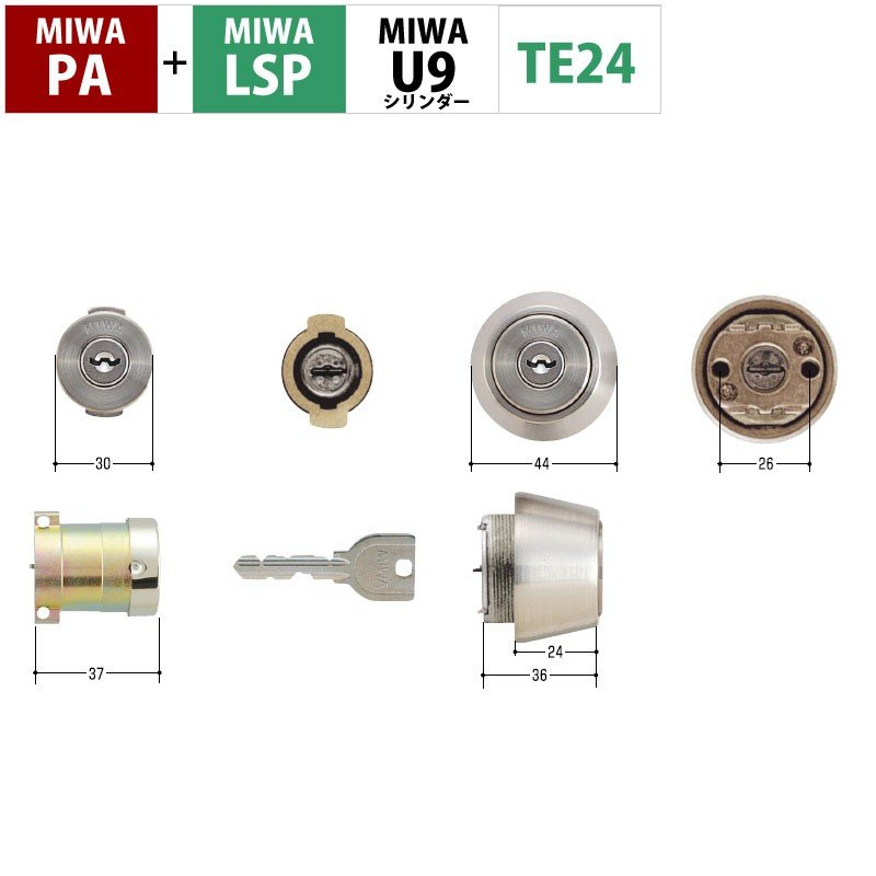 ☆送料無料☆ 当日発送可能 MIWA 美和ロック 鍵 交換用 取替用 U9シリンダー PA+LSP 人気商品 PA MCY-410 TE01 TE02 ST色 2個同一キー TESP
