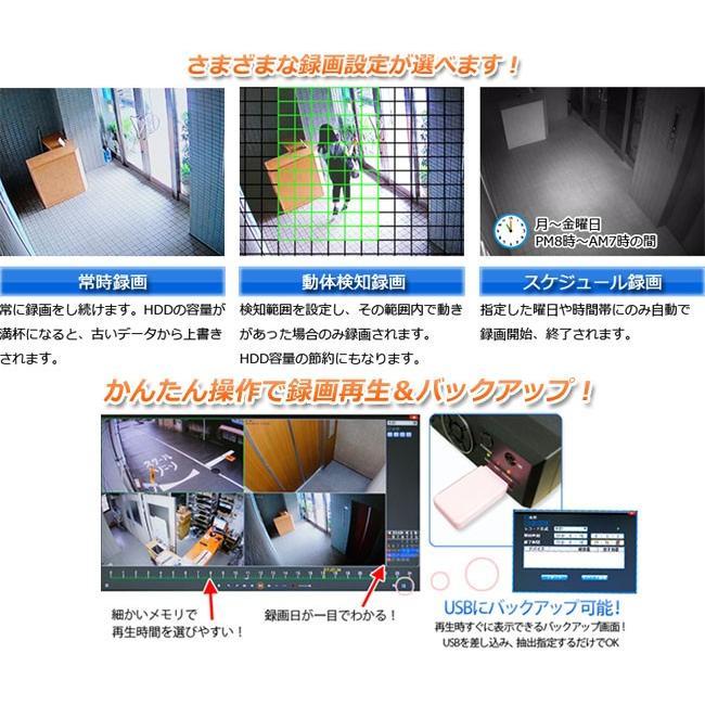 防犯カメラ セット 屋外 屋内 高画質200万画素 赤外線付き 夜間録画可能 バレットタイプ 4台セット HDD2TB付属 ring-g 04