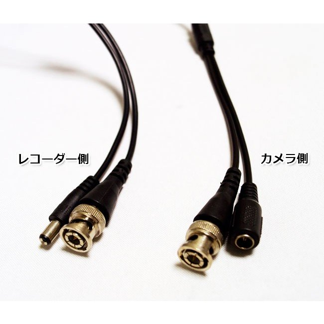 防犯カメラ 監視カメラ 延長ケーブル BNC 同軸ケーブル 電源 映像 30m ring-g 02