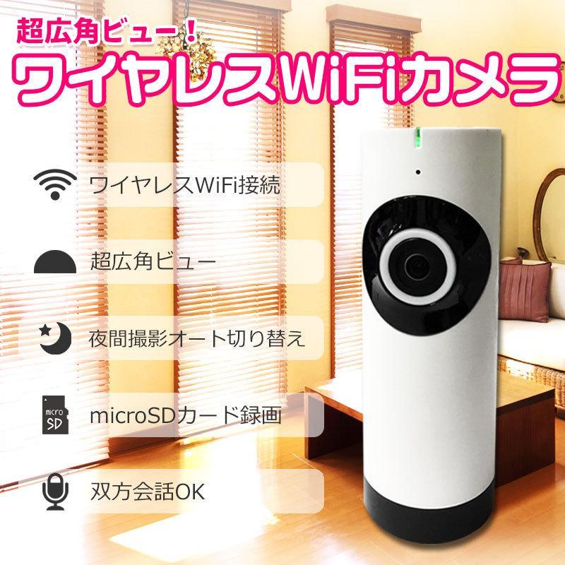 ペット 監視カメラ スマホ 家庭用 ワイヤレス 防犯カメラ 見守りカメラ ベビーカメラ Wi-Fi iPhone EC6|ring-g|02