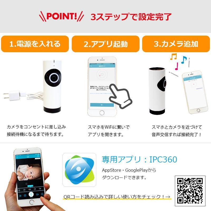 ペット 監視カメラ スマホ 家庭用 ワイヤレス 防犯カメラ 見守りカメラ ベビーカメラ Wi-Fi iPhone EC6|ring-g|12