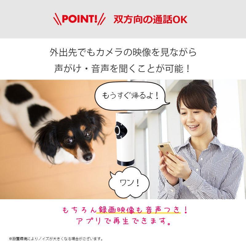 ペット 監視カメラ スマホ 家庭用 ワイヤレス 防犯カメラ 見守りカメラ ベビーカメラ Wi-Fi iPhone EC6|ring-g|06