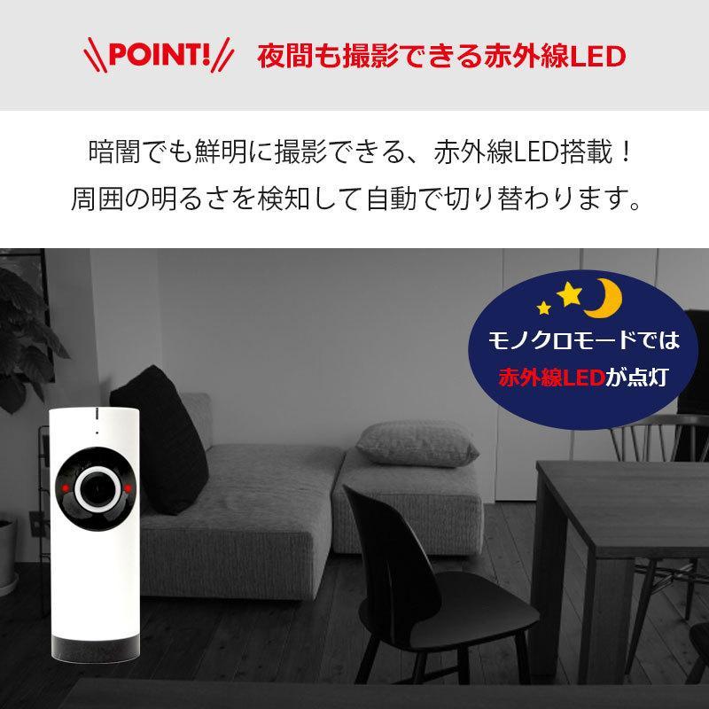 ペット 監視カメラ スマホ 家庭用 ワイヤレス 防犯カメラ 見守りカメラ ベビーカメラ Wi-Fi iPhone EC6|ring-g|07