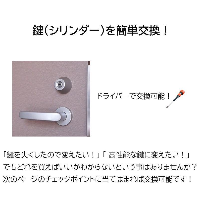 MIWA  鍵 美和ロック 交換用 取替用 WEST リプレイス シリンダー 916  LIX+LSP PE0 TE0 LE0 PESP 2個同一キー|ring-g|03