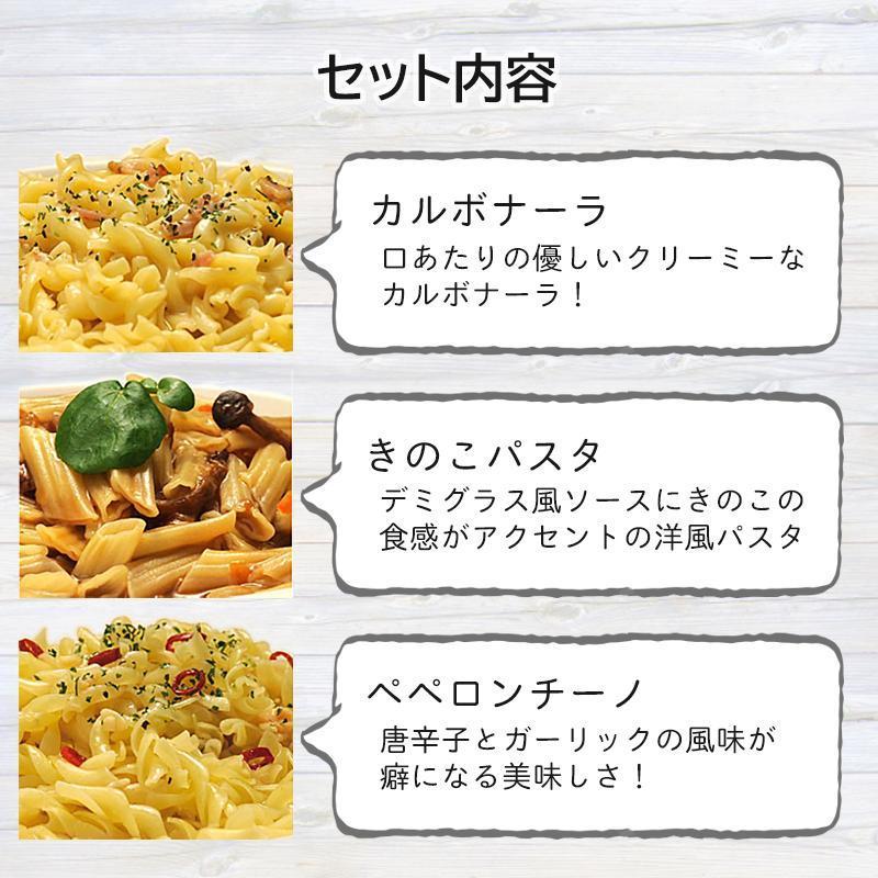 非常食 アルファ米 非常食セット 防災セット 5年保存 保存食 防災食 マジックライス&マジックパスタ 12種 コンプリートセット|ring-g|06