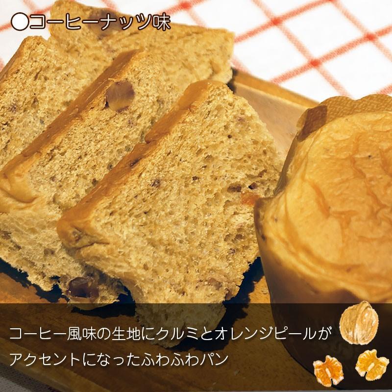 非常食 パン 5年保存 おいしい 非常食セット 防災 防災セット 保存食 防災食 長期保存食 パンですよ! 5缶コンプリートセット|ring-g|04