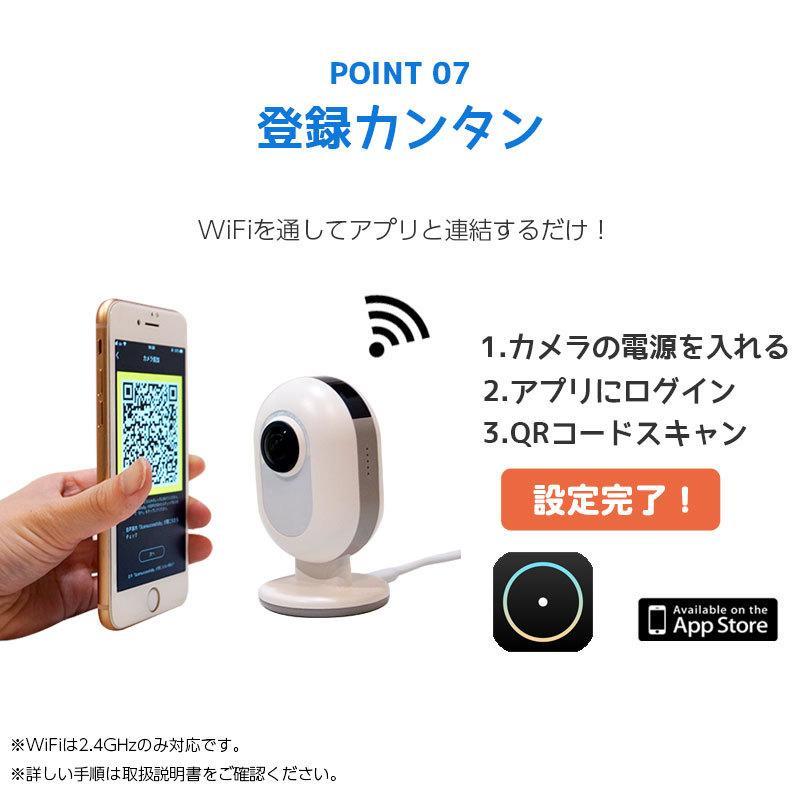 防犯カメラ 家庭用 ワイヤレス 見守りカメラ ペットカメラ Wi-Fi スマホ  iPhone 360°全天球カメラ EPN-C13|ring-g|11