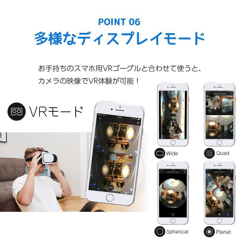 防犯カメラ 家庭用 ワイヤレス 見守りカメラ ペットカメラ Wi-Fi スマホ  iPhone 360°全天球カメラ EPN-C13|ring-g|10