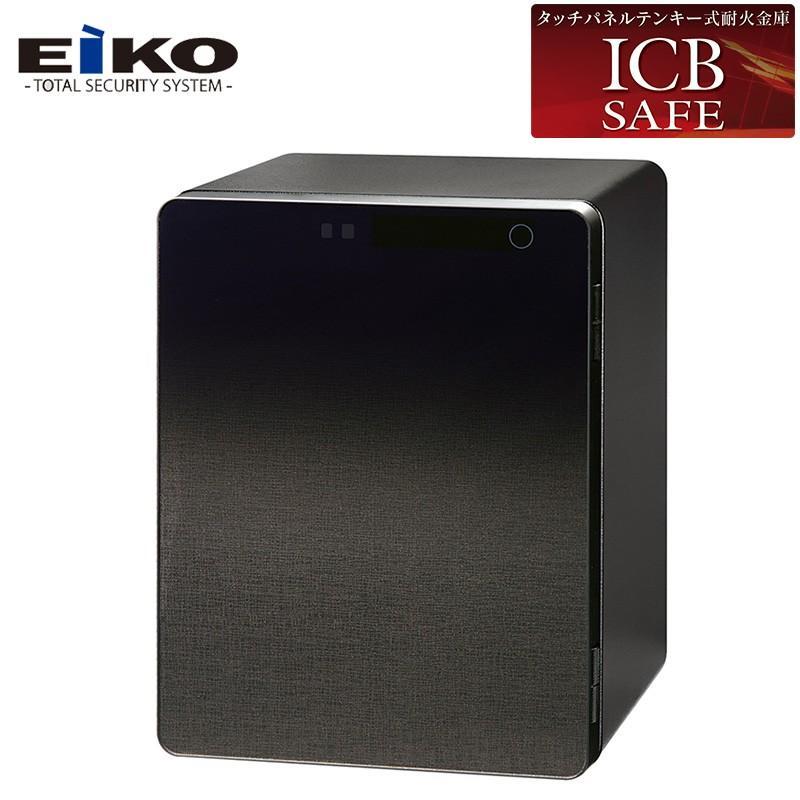 施設向け防犯用品 防犯金庫 EIKO(エーコー) タッチパネルテンキー式耐火金庫 タッチパネルテンキー式耐火金庫 ICBセーフ ICB-040GK(ブラックグラデーション)