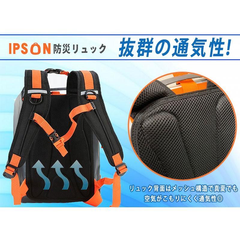 非常持ち出し袋 非常持出袋 リュック おしゃれ 防災グッズ 防災 大容量 IPSON防災リュック ミリタリー|ring-g|04