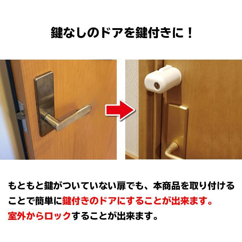 補助錠 鍵 カギ 後付け 室内ドア 穴開け不要 内開き扉 賃貸 テレワーク シェアハウス 室内錠 非常脱出機能付 No.560H ring-g 02