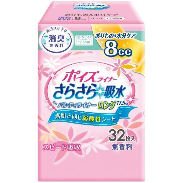 正規通販 32枚入 ポイズライナー(8)ロング175 尿とりパッド (まとめ)日本製紙クレシア 80710〔×15セット〕 袋-介護用品