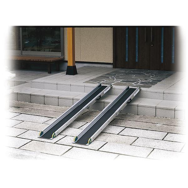 日本に 49230 ワンタッチスロープ(2本組) リッチェル 屋外用スロープ-介護用品