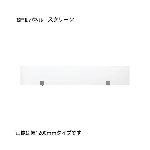 KOEKI SP2 スクリーン 1000 SPS-2110K