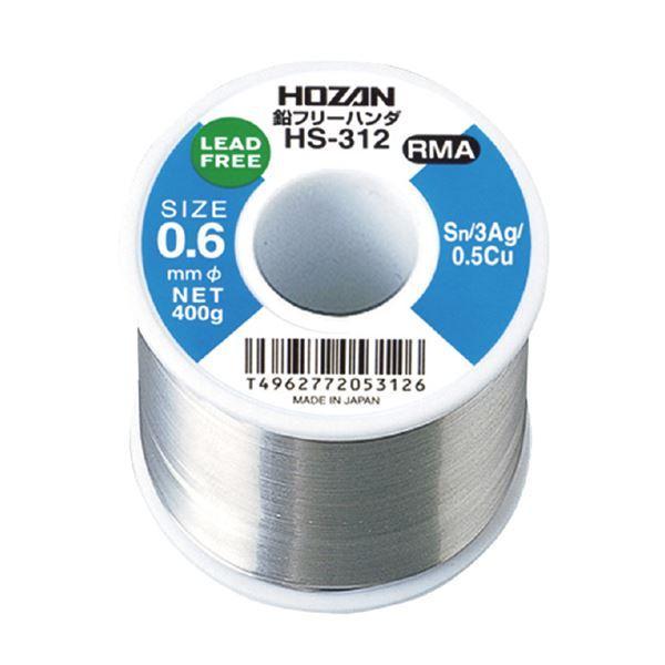 HOZAN HS-314 鉛フリーハンダ (SN-AG・1.0MM・400G)