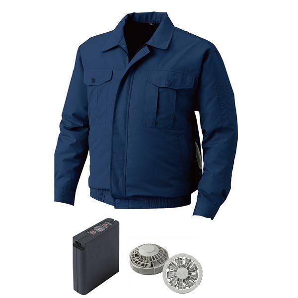 空調服 屋外作業用空調服 大容量バッテリーセット ファンカラー:グレー 0720G22C14S3 〔カラー:ダークブルー サイズ:L〕