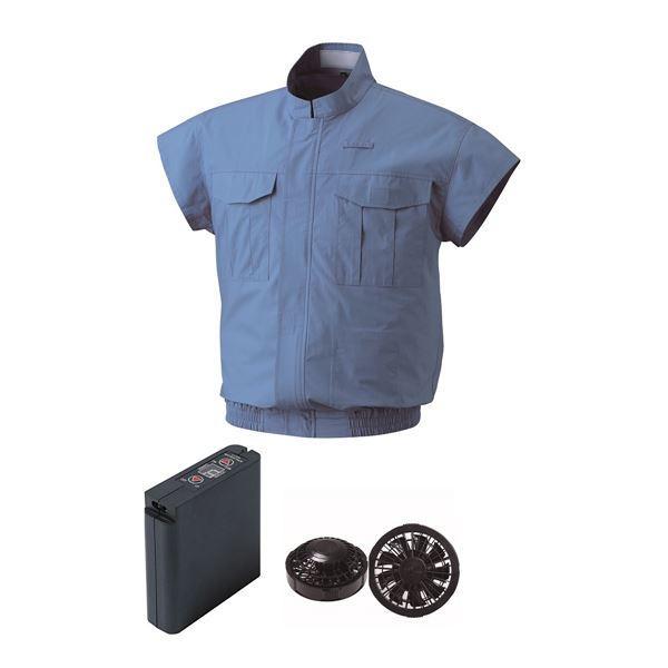 空調服 電設作業用空調服 大容量バッテリーセット ファンカラー:ブラック 5732B22C24S4 〔カラー:ライトブルー サイズ:2L 〕