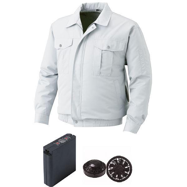 空調服 屋外作業用空調服 大容量バッテリーセット ファンカラー:ブラック 0720B22C06S6 〔カラー:シルバー サイズ:4L 〕