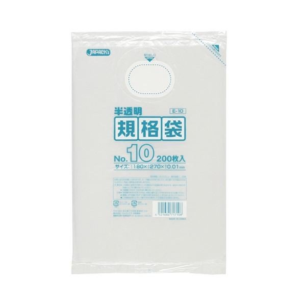 (まとめ) ジャパックス HD規格袋 半透明 10号180×270×厚み0.01mm E-10 1パック(200枚) 〔×30セット〕