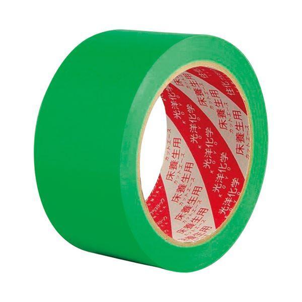 (まとめ)光洋化学 カットエースFG養生テープ 50mm×25m 30巻〔×5セット〕