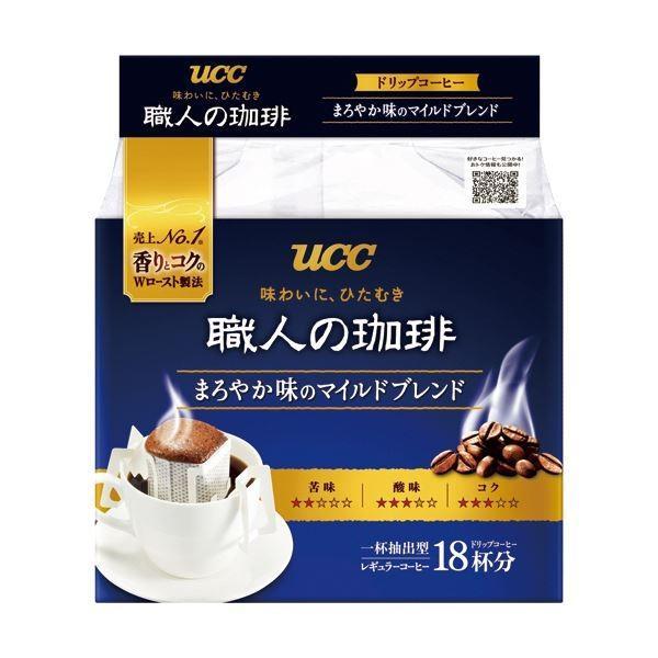 (まとめ)UCC 職人の珈琲 ドリップコーヒーまろやか味のマイルドブレンド 7g 1パック(18袋)〔×10セット〕