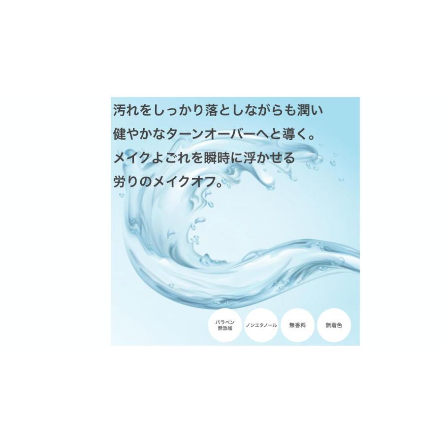 RINKR(リンカー)化粧落とし スキンディライト クレンジングクリーム rinkr 02