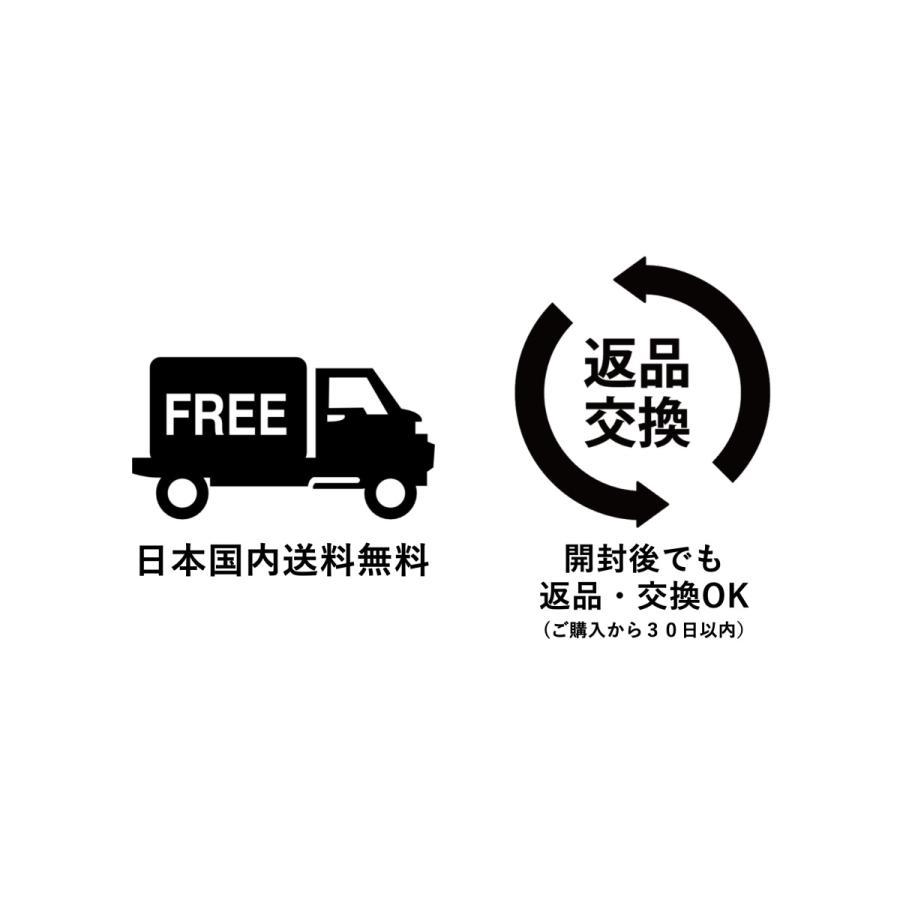 RINKR(リンカー)化粧落とし スキンディライト クレンジングクリーム rinkr 07