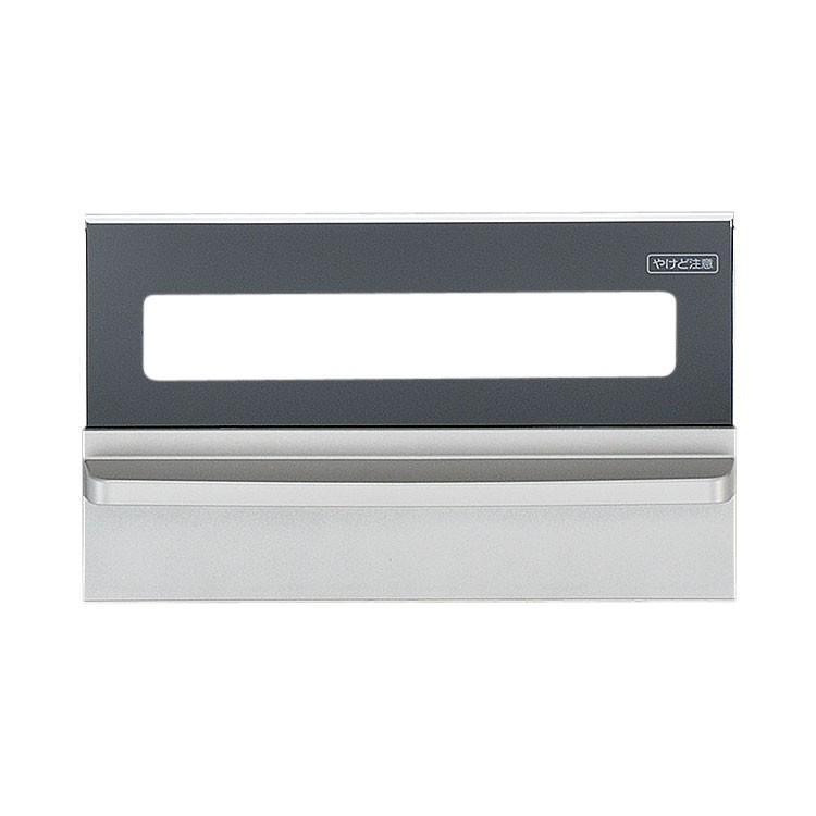 リンナイ 人気急上昇 純正部品 007-704-000 ビルトインコンロ 売れ筋 専用 グリル扉
