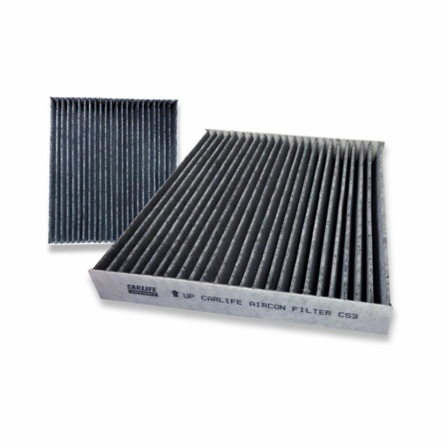 ハスラー H26.1~H30.11 特殊3層構造 活性炭入り 95861-50ME0 エアコンフィルター|rinne-store|02