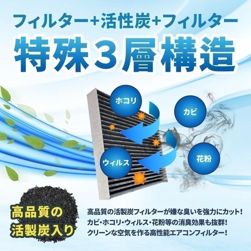 ハスラー H26.1~H30.11 特殊3層構造 活性炭入り 95861-50ME0 エアコンフィルター|rinne-store|04