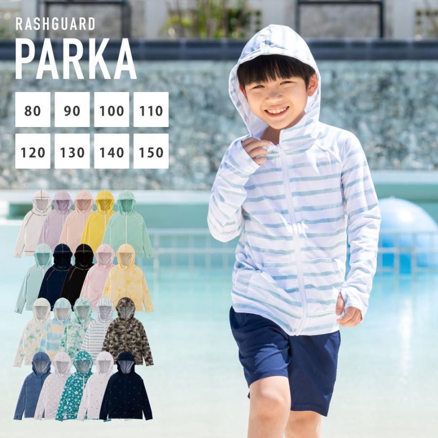 ラッシュガード 信頼 キッズ パーカー 水着用 年間定番 長袖 男の子 女の子 冷感 日焼け防止 ひんやり 水着 UVパーカー ジュニア