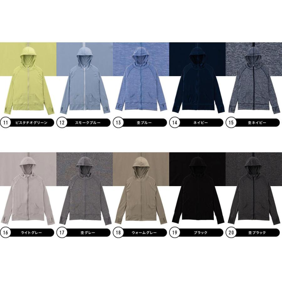 ラッシュガード レディース パーカー ソリッド 水着用 長袖 体型カバー UVパーカー 冷感 ひんやり 無地|rinne|03
