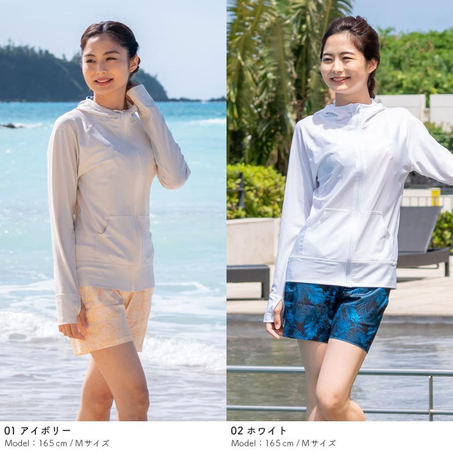 ラッシュガード レディース パーカー ソリッド 水着用 長袖 体型カバー UVパーカー 冷感 ひんやり 無地|rinne|04