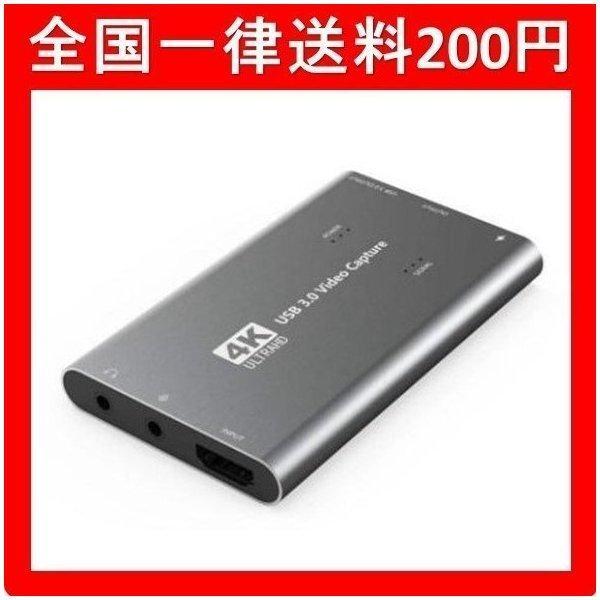 キャプチャーボード 4K [宅送] 1080p 60fps ビデオキャプチャー ゲームキャプチャーHDMI USB3.0 クリアランスsale 期間限定 定番