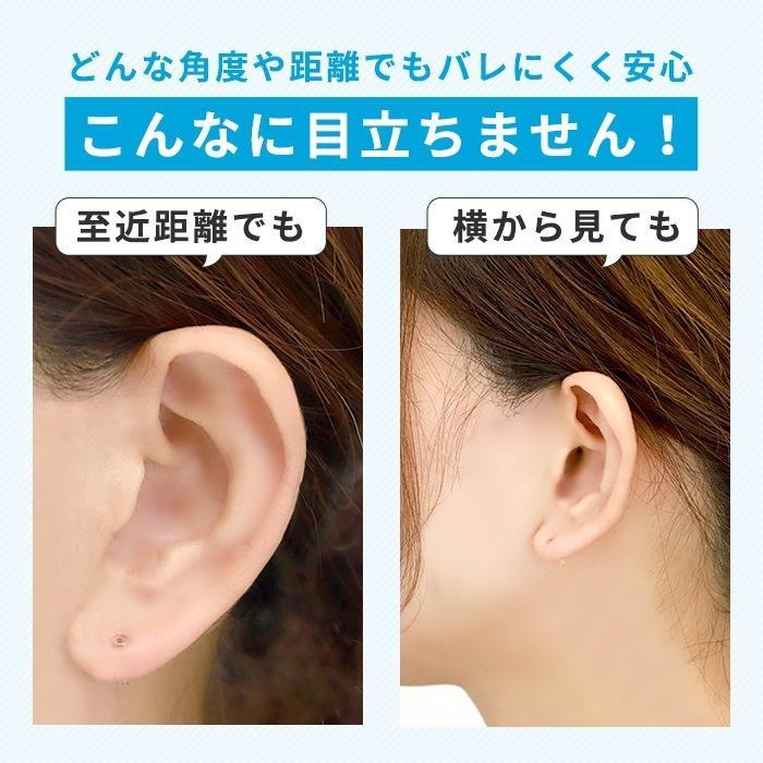 (全品送料無料) 透明ピアス ボディピアス ガラス製 軟骨ピアス 目立たない 14G 16G 18G ラブレットスタッド ガラスリテーナー 金属アレルギー rinrinrin 03