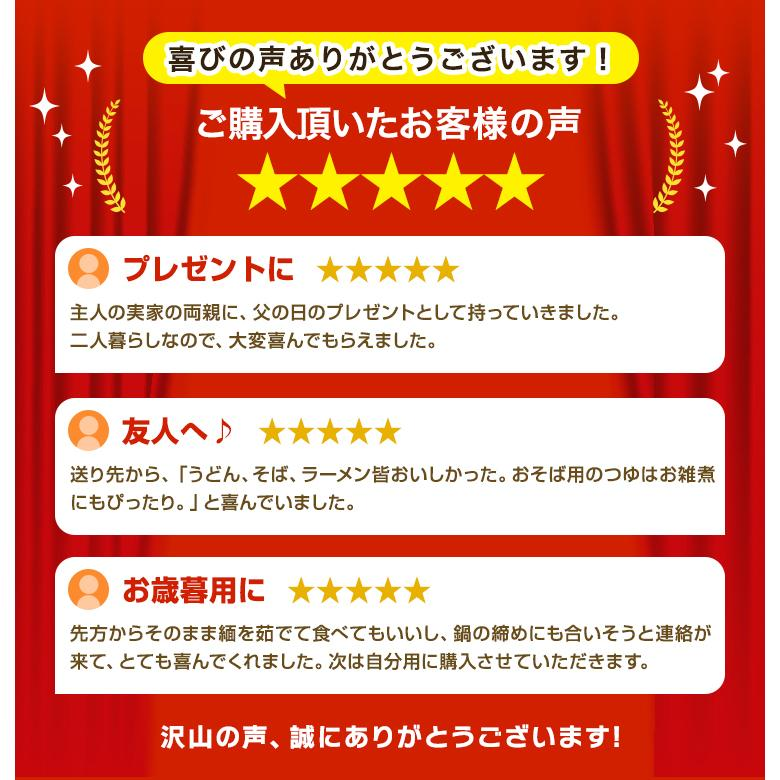 お中元 2021 稲庭御膳 手延べ麺 ラーメン うどん そば 食べ比べセット ギフト 送料無料 宅配便|rinsendou|07