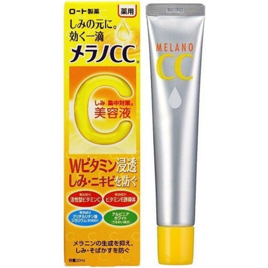 ロート製薬メラノCC 薬用 しみ 集中対策 美容液 20ml (医薬部外品) メラノCC 美容液|rioty
