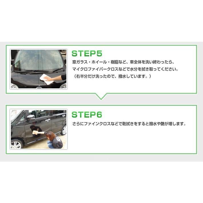カーワックス 最強 液体 スプレー カーシャンプー 撥水 コーティング剤 車 業務用 洗車 ガラスコーティング 水垢 リピカ ( コーティングカーシャンプー 500ml )|ripicar|10
