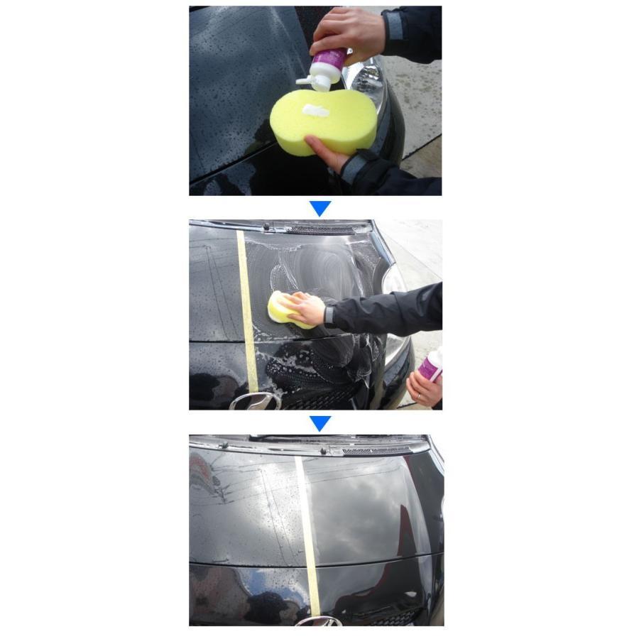 水垢取り洗剤 水垢取り 車 水垢落とし 水あか 水アカ 水垢洗剤 小傷除去 カーワックス 洗車 研磨剤 リピカ ( ダークカラー用水あか取りクリーナー 200ml )|ripicar|04