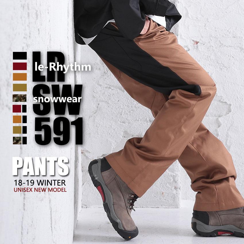 新作 スノーボードウェア メンズ パンツ リアリズム 迷彩 パンツ 2P69-77-CAMO(COLJK90)