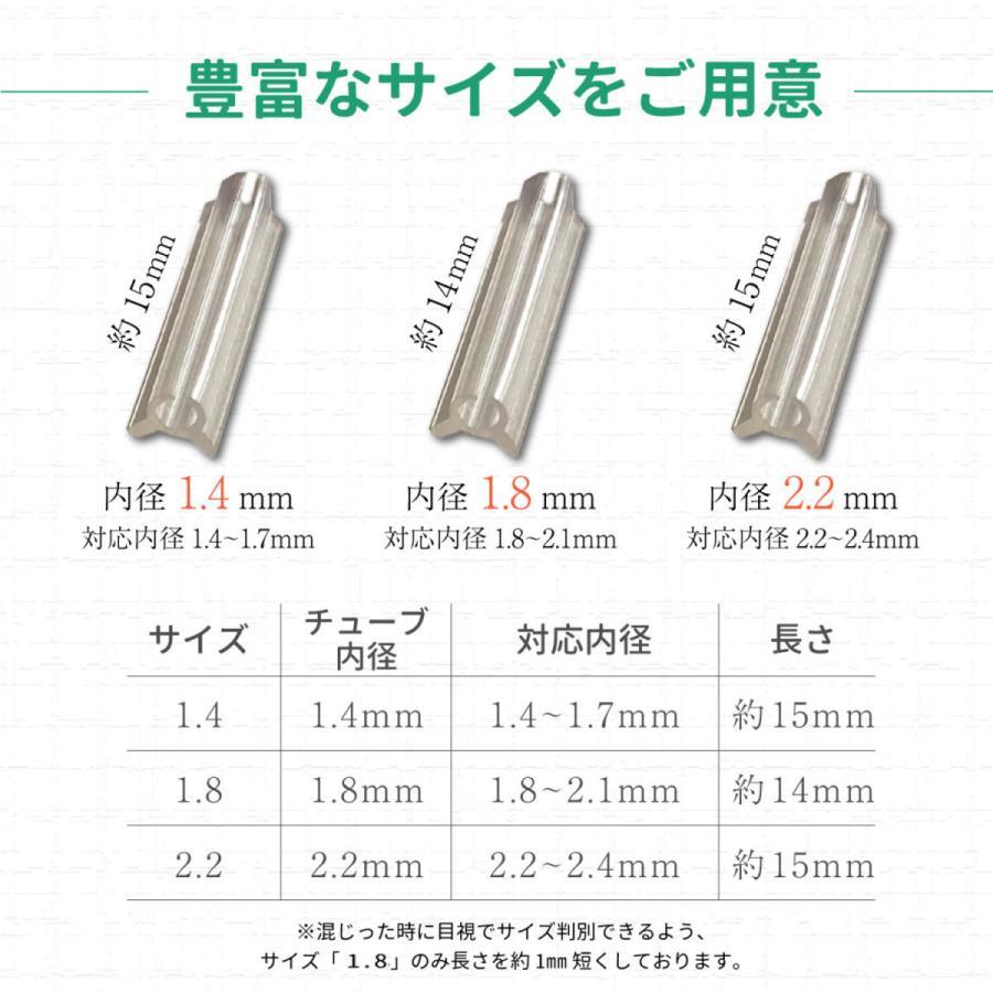 接ぎ木クリップ【1,000個入/内径1.4mm対応内径1.4〜1.7mm】日本製 ...