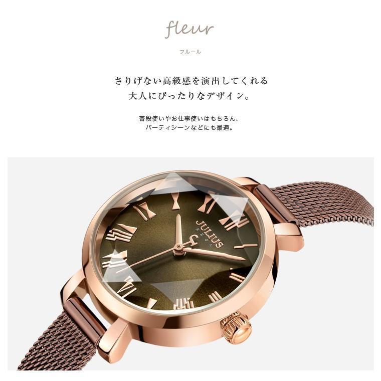 腕時計 レディース 防水 時計 おしゃれ ブランド シンプル 人気 オフィス ピンクゴールド 20代 30代 40代 50代 JULIUS プレゼント 母の日 ギフト|rirty|11