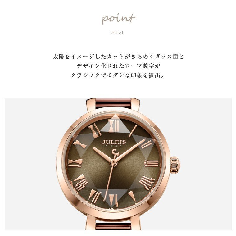 腕時計 レディース 防水 時計 おしゃれ ブランド シンプル 人気 オフィス ピンクゴールド 20代 30代 40代 50代 JULIUS プレゼント 母の日 ギフト|rirty|12