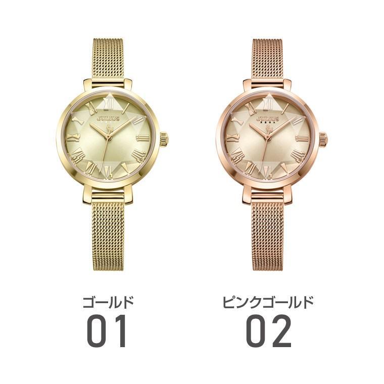 腕時計 レディース 防水 時計 おしゃれ ブランド シンプル 人気 オフィス ピンクゴールド 20代 30代 40代 50代 JULIUS プレゼント 母の日 ギフト|rirty|15